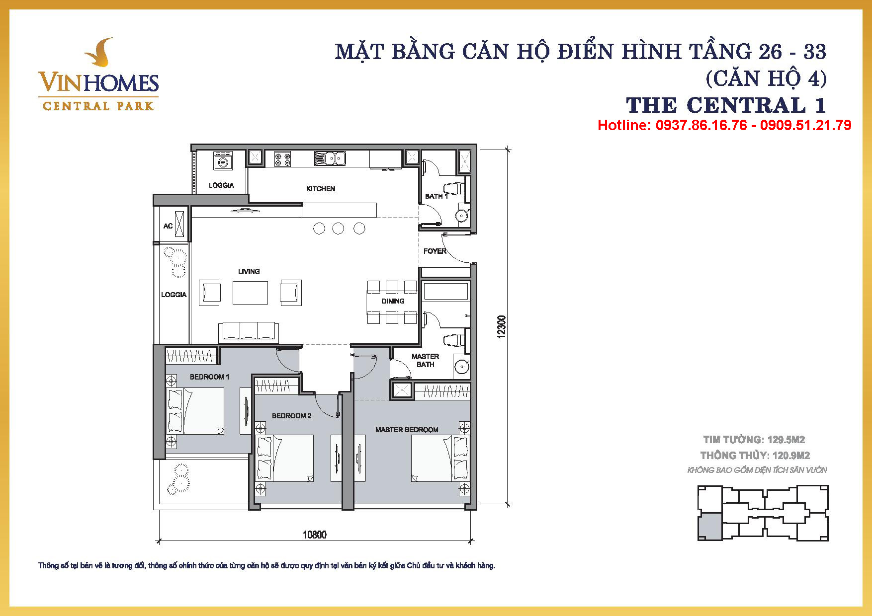 Mặt Bằng can-4-23-26-vinhomes-central